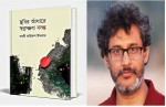 Quazi Johir arrives with his 23rd book of poems