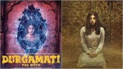 Bhumi Pednekar's Durgavati is now titled Durgamati