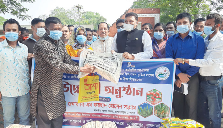 Distribute agri-inputs among marginal farmers