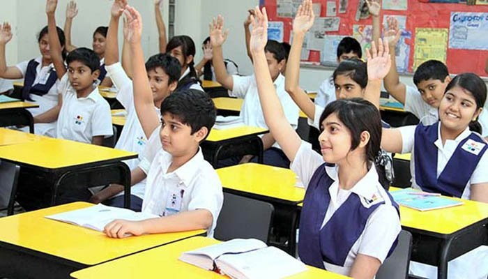 Admission into schools likely through lottery