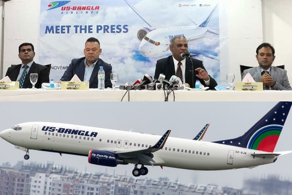 US-Bangla Airlines to inaugurate four more flights