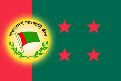 Municipal polls: Awami League starts selling nomination forms