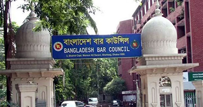 Bangladesh Bar Council to hold written test on December 19