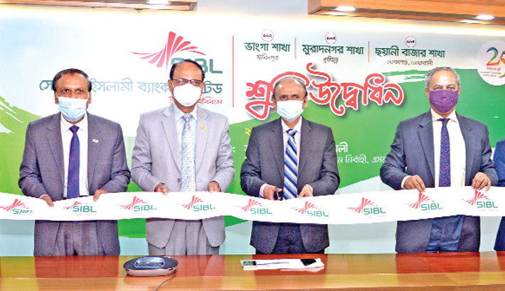 SIBL opens three new branches