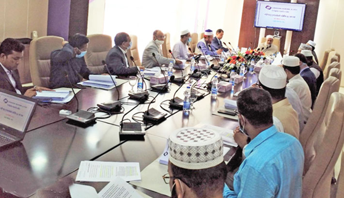 Union Bank holds shari'ah supervisory committee meeting