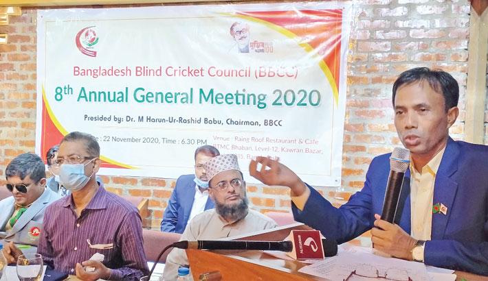 Bangladesh Blind Cricket Council 8th Annual General Meeting