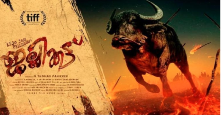 Regional film 'Jallikattu' is India's official Oscars entry