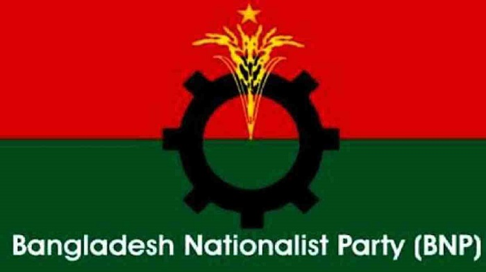 Golden jubilee of independence: BNP forms steering committee