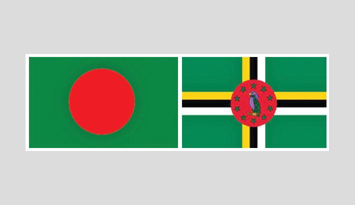 Bangladesh, Dominica sign diplomatic ties deal