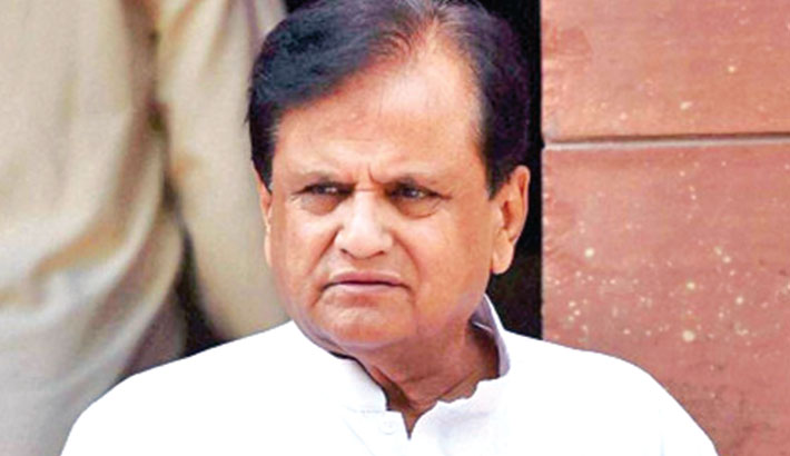 Senior Congress leader Ahmed Patel passes away
