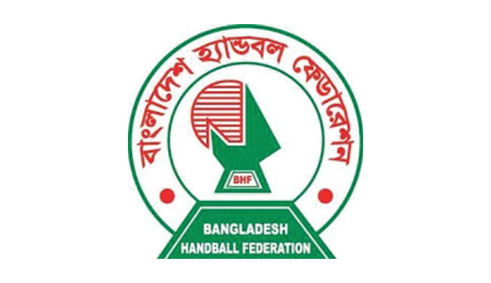 Federation Cup Women's Handball begins Saturday
