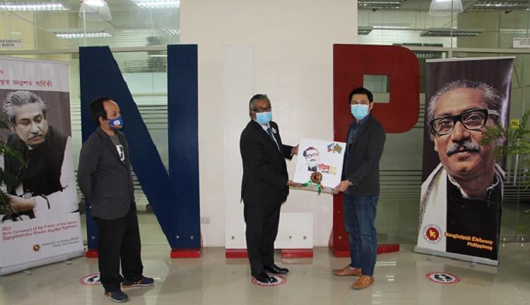 Bangladesh Embassy donates books on Bangabandhu Sheikh Mujibur Rahman to the National Library of the Philippines