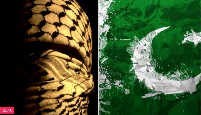Members of India's Northeast separatist group ULFA had undergone arms training in Pakistan: Report