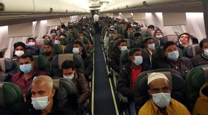 157 stranded Bangladeshis return home from Libya