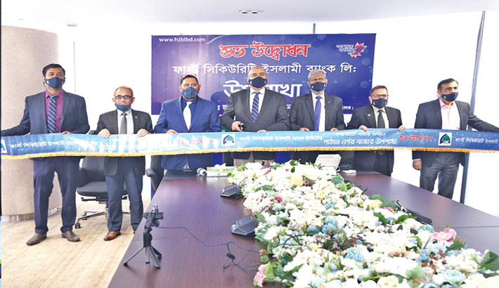FSIBL opens sub-branch at Feni