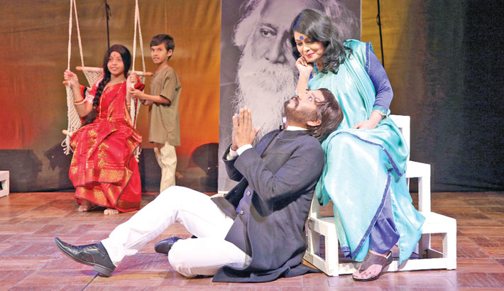 'Ami O Rabindranath' to be staged at BSA today