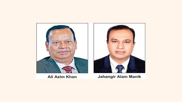 Meghna Bank gets 2 new independent directors