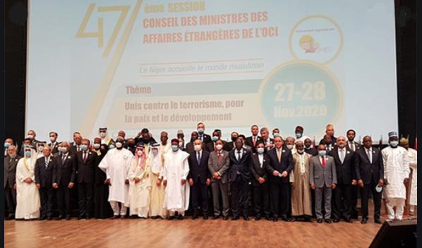 OIC's CFM begins emphasising Muslim unity in addressing Islamophobia