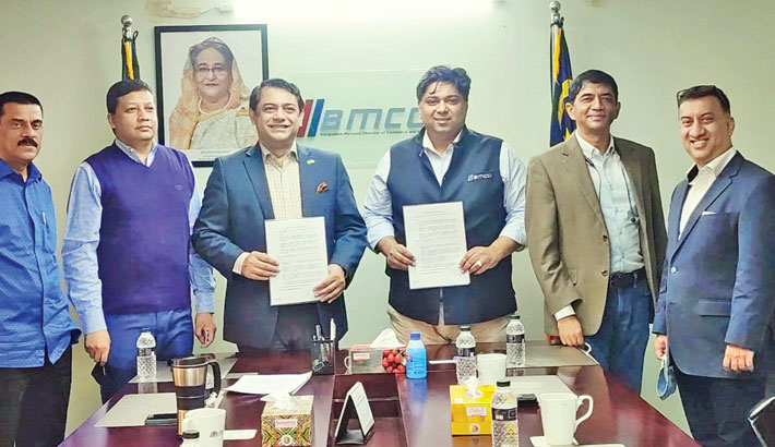 Tripartite MoU signed among BMCCI, BASIS & MDEC