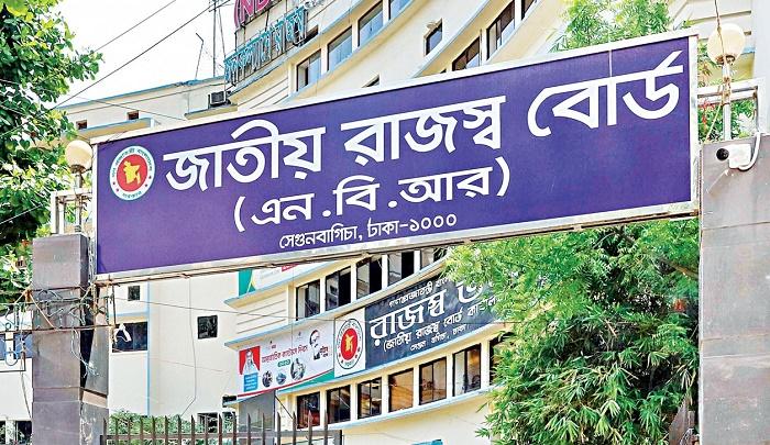 Tax return submission deadline extended till December 31