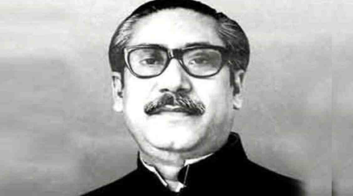 Foreign ministry holds lecture on Bangabandhu on Tuesday