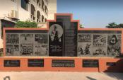 Bangabandhu's mural  installed in Vashantek Govt College