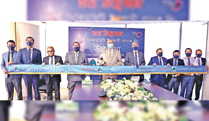 FSIBL opens sub-branch in Bogura