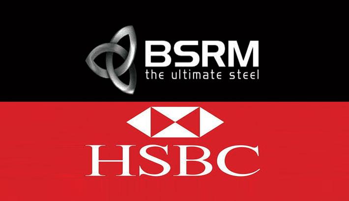HSBC facilitates Bangladesh's 2nd Sustainability Linked Loan