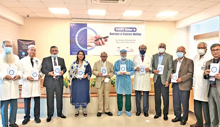 Inaugurates the Comprehensive Diabetes Center in United Hospital