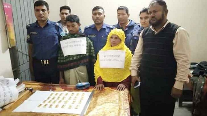 Couple held with 28 gold bars in Bandarban