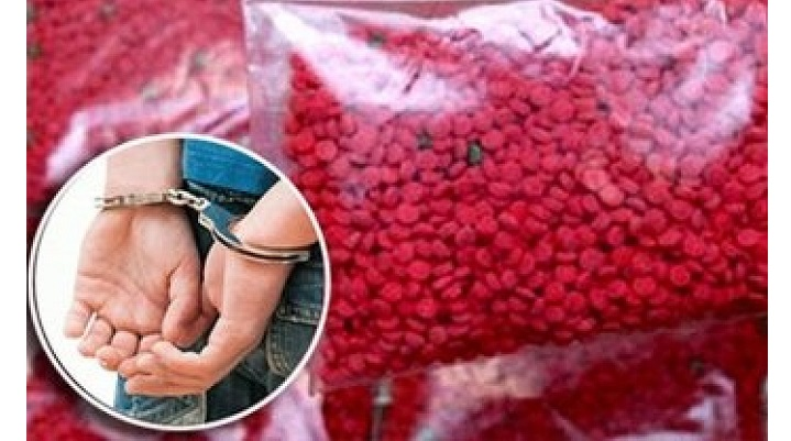 Two drug traders held with 2,000 yaba in Shahbagh