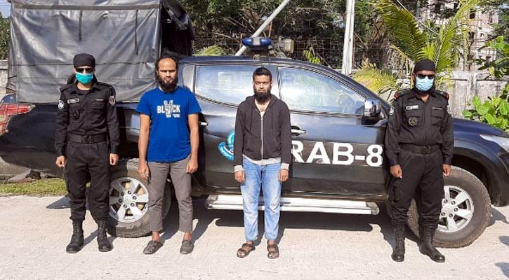 2 'JMB' members detained in capital
