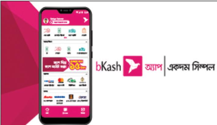 bKash offers Tk 16 cashback on mobile recharge
