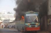 Arson attacks on buses: SC upholds HC bail to Gayeshwar, 64 other BNP men