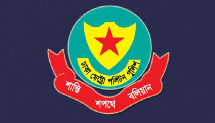 46 arrested in DMP anti-narcotics drive