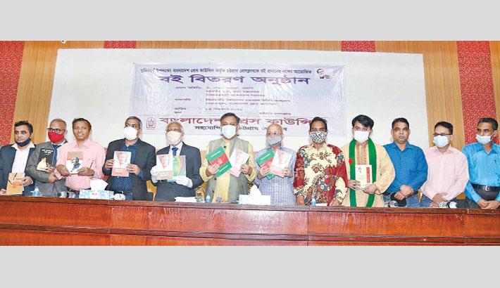 Insult to Bangabandhu won't  be tolerated: Hasan