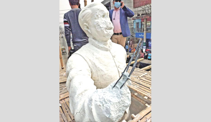 Bangabandhu's sculpture  vandalised in Kushtia