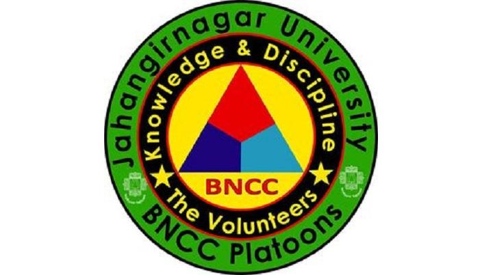 JU BNCC gets new leadership