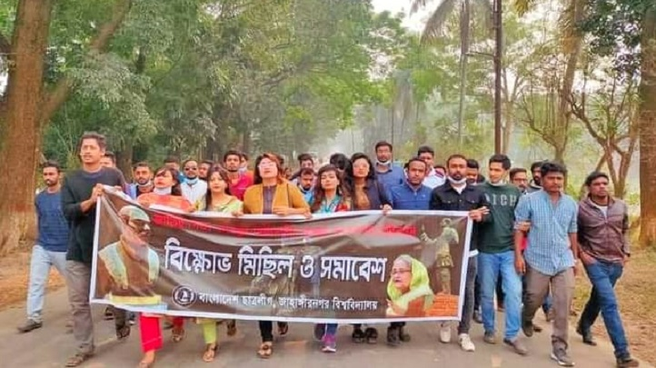 JU BCL protests against vandalism of Bangabandhu's sculpture