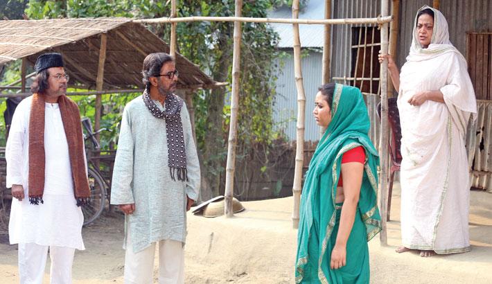 Aruna Biswas's  'Thikana Bottrish'
