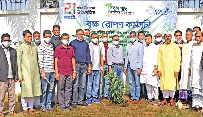 Bank Asia takes initiative to plant 20,000 sapling