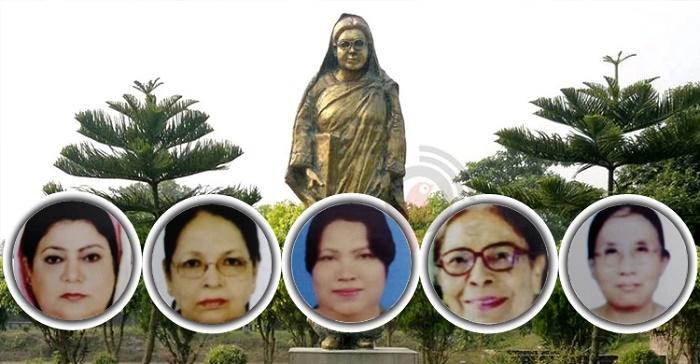 5 eminent women to get Begum Rokeya Padak 2020