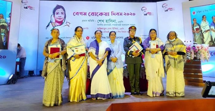 Five receive Begum Rokeya Padak 2020