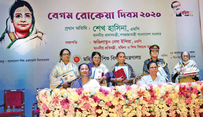 We want women to step forward equally: PM