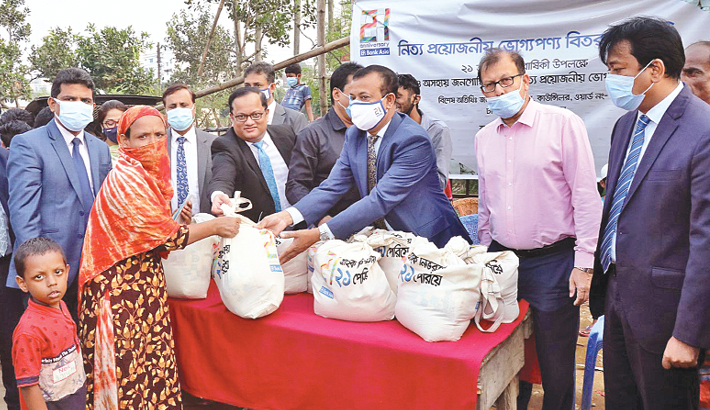 Bank Asia distributes consumer goods to poor people