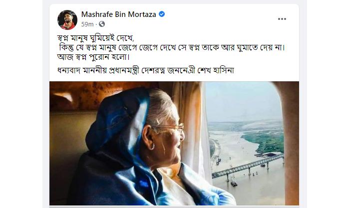 Mashrafe thanks PM over Padma Bridge last span installation