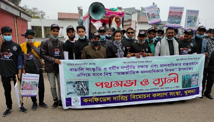 International Human Rights Day celebrated in Bangladesh Thursday