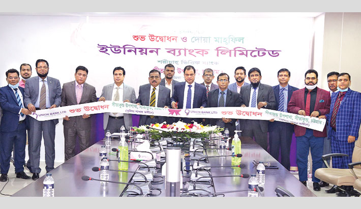 Union Bank opens sub-branch in Ctg