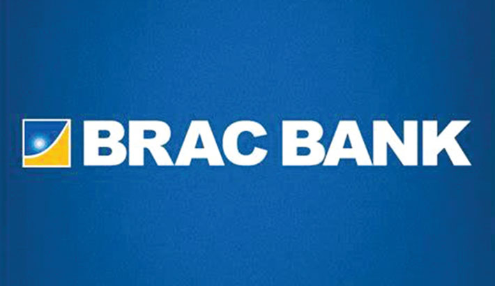 BRAC Bank to increase digital financial services for migrants