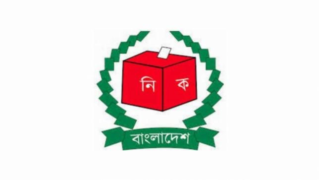 3rd phase polls to 64 municipalities Jan 30